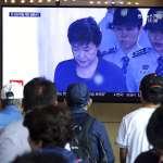 朴槿惠抱怨腰痛,申請「監外執行」二度被拒 南韓檢察官:看不出不能在監獄服刑的理由