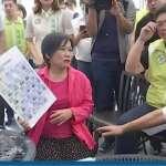 民進黨啟動選舉戰鬥模式 韓國瑜施政滿意度全國墊底