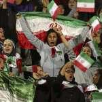 「藍色女孩」自焚引全球撻伐 伊朗讓女性「從另一個門入場看球」