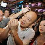 從「一人救全黨」淪「全黨救一人」?韓國瑜聲勢跌 學者:國民黨浪子該回頭了