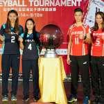 排球》台灣首度舉辦國際女排賽事 「阿非」陳菀婷復出披極速超跑戰袍