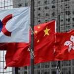 香港交易所收購倫敦證券交易所:「世紀聯姻」背後的政治擔憂
