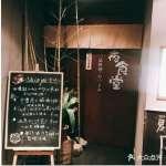 「深夜食堂」能救中國經濟嗎?力挽出口衰退窘境,北京三里屯「夜間經濟」成典範