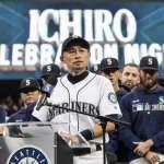 MLB》獲頒終身成就獎 鈴木一朗英文致詞感謝球迷支持