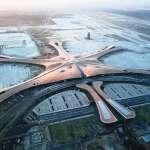 陳朝平觀點:從機場看大千世界,台灣黃粱夢何時醒轉?