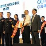 表揚交通安全貢獻 韓國瑜向道路英雄致上最高敬意