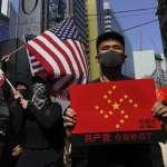 「中共損害香港自由,我們不會坐視不管!」美參眾兩院外委會通過《香港人權與民主法案》