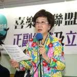 「打造台灣歷史4.0!」呂秀蓮正式宣布參選2020總統大選,副手是深交多年的「他」