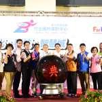 運動場域兼培訓基地 竹北國民運動中心正式啟用