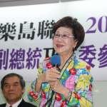 台灣民意基金會民調》呂秀蓮參戰搶下10.4%支持 游盈隆:她是柯文哲棄選最大獲利者