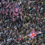 香港抗議者頻向國際社會求救,西方國家能幫什麼忙?
