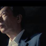 陳昭南專欄:郭董退黨民氣不衰,復仇之旅攻敵必救!