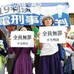 福島核災,他們三人有罪嗎?東京電力高層遭強制起訴,纏訟三年今一審宣判:全員無罪