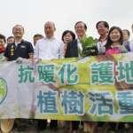 韓國瑜受邀參與植樹活動 盼高雄陽光燦爛綠意盎然