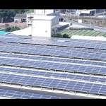 曾被影射與張榮味家族關係密切!元炬轉投資太陽能廠近3年 以2億元轉手