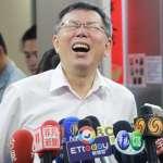 柯媽拱選總統 柯文哲:她這麼愛選,叫她去選新竹立委算了