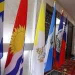 台吉斷交》白宮重砲批評、國會議員譴責:吉里巴斯舉動無助區域穩定!