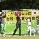 台灣×沖繩高爾夫友誼賽開打 百位球友參賽行銷台中