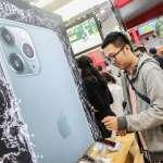 iPhone 11 Pro 多一顆鏡頭果粉一定會買單?3C達人實測:「便宜還是王道」