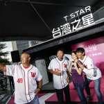 5G開台前  台灣之星力推「618年中慶」最後一波優惠活動搶市