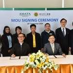 侯友宜率團訪泰國安美德工業園 見證產業建立策略合作夥伴關係