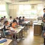 日本小學老師不再炙手可熱!校園霸凌嚴重、科目越教越多,教師資格考試乏人問津