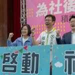 綠委張宏陸爭取板橋社後捷運 蔡英文:若通過可行性評估,一定支持