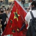香港已是囊中物》十一大限已到仍未出兵鎮壓 漢學家黎安友:中國靜待「反送中」浪潮消退