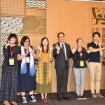 幫台漫找出路,金漫獎商務交流、媒合會開跑 文化部:是台灣跟世界交流的平台