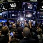 性騷醜聞、三個月虧損10億美元,潮水退去後...Uber 真能獲利?
