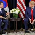 風評:「美帝寬厚」的結束─談韓國放棄開發中國家地位