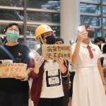 「不管幾歲我都有責任站出來,因為我是一個香港人」香港中學生積極參與反送中