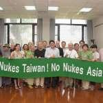 屏東辦廢核再生活動計畫 為綠電取代核電做準備