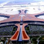 習近平的航空夢,就靠它了!北京大興機場正式啟用,中國企圖成為全球最大航空市場