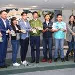 民進黨黨慶辦「台灣派對」 新世代立委戰將獻上祝福
