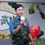 吳怡農質疑演習多為「表演」 李問發文:國軍守護中華民國,將不再專屬國民黨