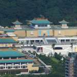 批評故宮政策竟遭查水表?台大教授揭親身恐怖經歷嘆「台灣人還能自由說話嗎?」