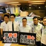 「不是為香港人,是為台灣人自己」 反送中要角陳浩天籲參加「撐香港反極權遊行」