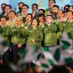 「2020大選,對手在對岸」 蔡英文:北京最希望台灣選出一個凡事低頭的政權