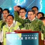 2020選戰即將進入最後100天 卓榮泰全代會提出3項請求