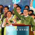 民進黨通過2018年度決算報告書  去年收入7.7億、支出7.3億