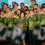 劉性仁觀點:民進黨堅持對抗,台灣活路在哪?
