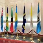 不只在聯合國大會為台灣發聲 帛琉、諾魯總統來台轉機力挺邦誼