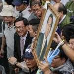 力挺「蔡賴配」  陳水扁:不能輕忽對手的絕地大反攻