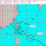 來了!颱風「米塔」海上警報發布,明天影響最劇烈