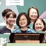 「蔡英文競辦洋溢著贏定的氣氛」 幕僚警告:不分區提名風暴衝擊,韓國瑜恐趁勢竄起