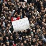 抗議群眾的主力─受過高等教育的失業青年:《憤怒與希望》選摘(3)