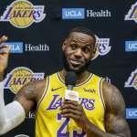 NBA》詹姆斯回憶夏天並展望新賽季 佛蓋爾:我們要更聰明