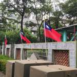 重溫兒時旗海回憶 高市勞工局提前國慶掛旗