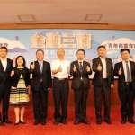 高銀配合市府策性貸款 韓國瑜鼓勵市民多加利用
